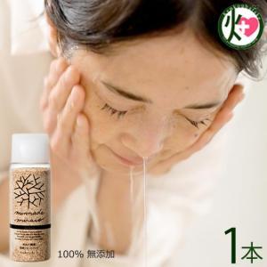 米ぬか 洗顔 米ぬか酵素洗顔クレンジング 85g×1本 100%無添加 みんなでみらいを オーガニッ...