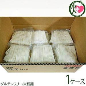 【内容量】 4.5kg(めん130g×30食入り)×1ケース 麺の幅(中)  【賞味期限】 120日...