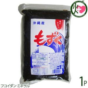 沖縄県産 塩もずく 1kg×1P 送料無料 沖縄 土産 人気...