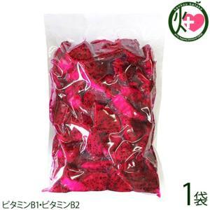冷凍 カット ドラゴンフルーツ 1kg×1袋 条件付き送料無料 セレブに人気のピタヤ