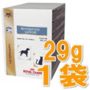 [療法食] ロイヤルカナン 犬猫用 電解質サポートパウダー 29g [メール便対応]|kenko-bin