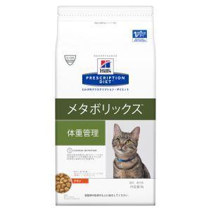 [療法食] Hills ヒルズ 猫用 メタボリックス 2kg|kenko-bin