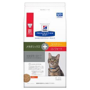 [療法食] Hills ヒルズ 猫用 メタボリックス+ユリナリーコンフォート 2kg|kenko-bin