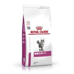 [療法食] ロイヤルカナン 猫用 腎臓サポート 500g|kenko-bin