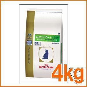 [療法食] ロイヤルカナン 猫用 pHコントロール1 フィッシュテイスト 4kg|kenko-bin