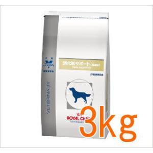 [療法食] ロイヤルカナン 犬用 消化器サポート...の商品画像