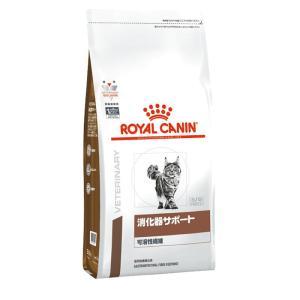 [療法食] ロイヤルカナン 猫用 消化器サポート 可溶性繊維 4kg|kenko-bin
