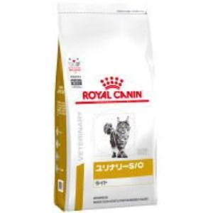 [療法食] ロイヤルカナン 猫用 ユリナリー S/O ライト 4kg|kenko-bin