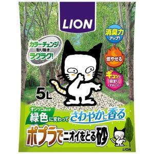 ◇ライオン ポプラでニオイをとる砂 5L (猫砂)の関連商品1