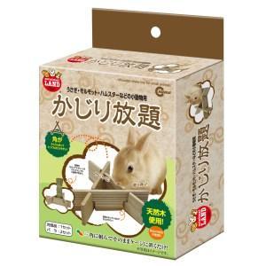 うさぎ・モルモットなどの小動物の歯の伸びすぎ防止やストレス発散用のおもちゃです。かじってチモシーのス...