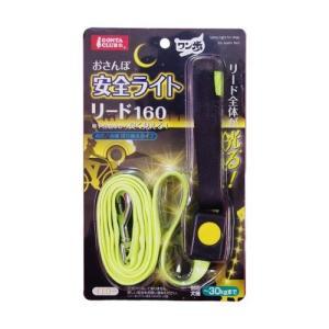 マルカン おさんぽ安全ライト リード160 ...の関連商品10