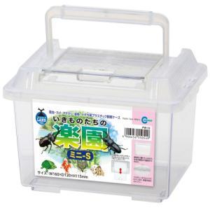 昆虫・カメ・ヤドカリ・金魚・メダカほかいろいろな生き物を飼育できるプラスチックケースです。 ・容量 ...