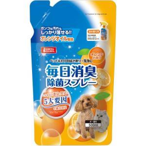 マルカン 毎日消臭除菌スプレー 詰め替え用 500mL DP-246