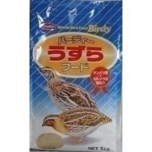 ◇ニッパイ バーディー ウズラ 1kgの商品画像