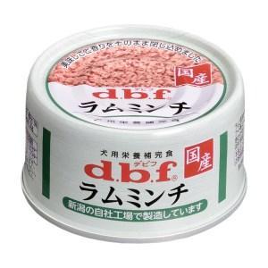 ◇デビフ ラムミンチ 65g缶の関連商品10
