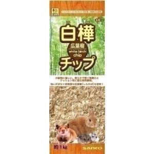 ◇サンコー 白樺・広葉樹チップ 1kg (小動...の関連商品5