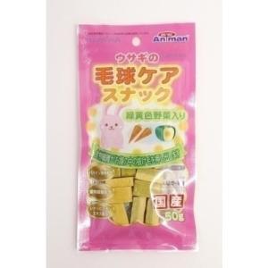◇ドギーマンハヤシ ウサギの毛球ケアスナック 50gの商品画像