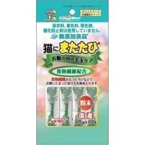 ◇ドギーマンハヤシ 無添加良品 猫にまたたび...の関連商品10
