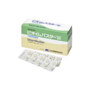 [医薬品] ビオイムバスター錠 100錠1箱★犬猫用整腸剤