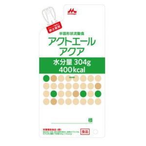 クリニコ アクトエールアクア 400kcal 400g×20 【栄養】|kenko-depart