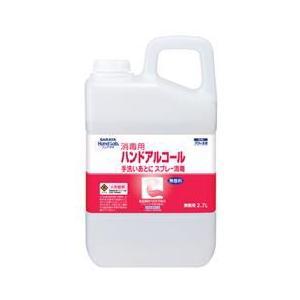 サラヤ ハンドラボ ハンドアルコール 2.7L|kenko-depart