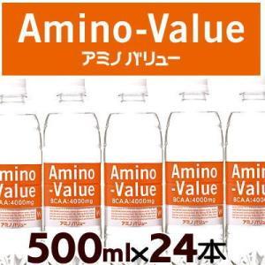 アミノバリュー4000 500ml×24本