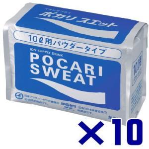 ポカリスエット 10L用粉末 740g×10袋|kenko-depart