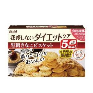 リセットボディ 黒糖 きなこビスケット  16枚×4袋 |kenko-depart