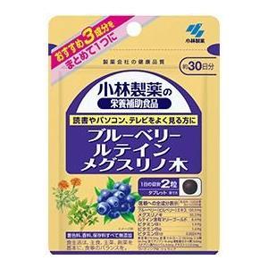 小林製薬の栄養補助食品 ブルーベリー ルテイン メグ スリノ木 約30日分 (60粒) kenko-depart