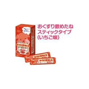 おくすり飲めたね スティック いちご味25g×6 kenko-depart