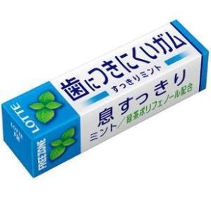 ロッテ フリーゾーンガム ミント 9枚×15入|kenko-depart
