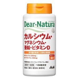 ディアナチュラ Ca・Mg・亜鉛・ビタミンD 180粒 /アサヒ サプリメント kenko-depart