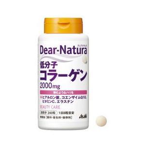 ディアナチュラ 低分子コラーゲン 240粒|kenko-depart