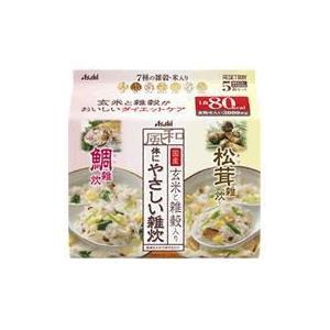 7種の雑穀米入りの体にやさしい和風雑炊です。和風ベースのだしで仕上げた鯛雑炊と、松茸雑炊の2味を5食...