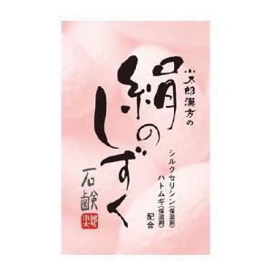■メーカー:小太郎漢方製薬株式会社  特徴 1.シルクから生まれた保湿成分・セリシン 絹づくりにたず...
