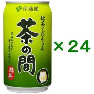■メーカー名:大塚食品 株式会社