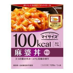 マイサイズ 麻婆丼 1人分 120g