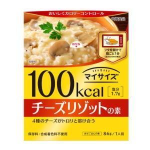 マイサイズ チーズリゾットの素  1人分86g|kenko-depart
