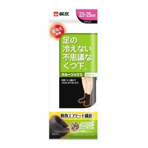 足の冷えない不思議なくつ下 クルーソックス ブラック 23-25cm|kenko-depart