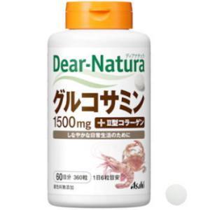 ディアナチュラ  グルコサミン with II型  コラーゲン 360粒  / アサヒ サプリメント|kenko-depart