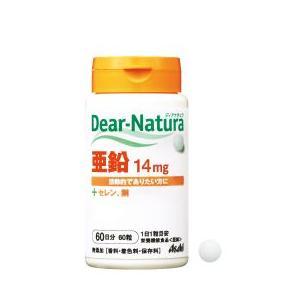 ディアナチュラ 亜鉛 60粒 / アサヒ  サプリメント   kenko-depart