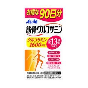 アサヒ 筋骨グルコサミン 90日 720粒|kenko-depart