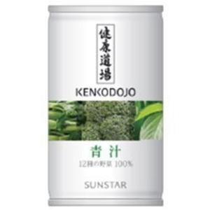 青汁 100% 160g(缶)×30本