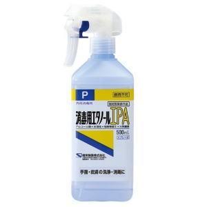 消毒用エタノール IP A スプレー式 500m|kenko-depart