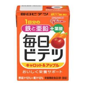 アイクレオ 毎日ビテツ キャロット&アップル 100ml×15 【栄養】 健康デパート.com