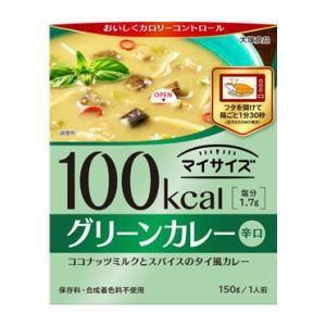 マイサイズ グリーンカレー 150g|健康デパート.com