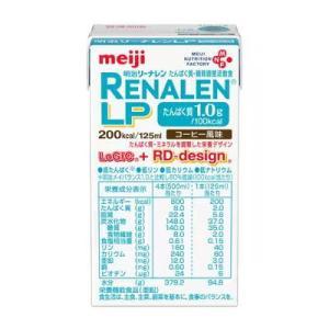 リーナレンLP コーヒーフレーバー 125ml×24本