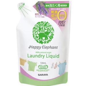 ハッピーエレファント 液体洗たく用洗剤詰替720mlの関連商品1