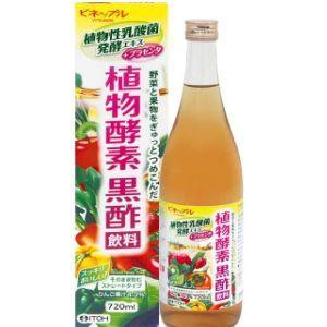 ビネップル 植物酵素黒酢飲料 720ml ビネップル...