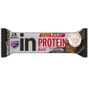 ■メーカー名:森永製菓 株式会社  ●商品特徴 ベイクドチョコに比べて甘さが控えめなので、甘さが苦手...